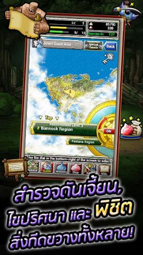 เล่น Dragon Quest Monster on PC 6