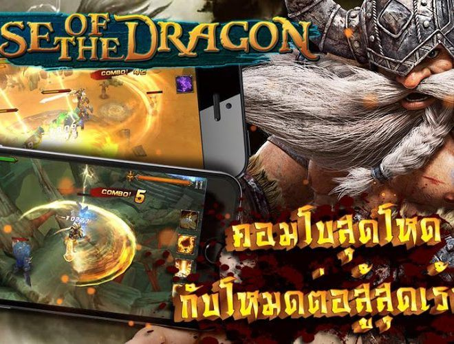 เล่น Rise of the Dragon on PC 14