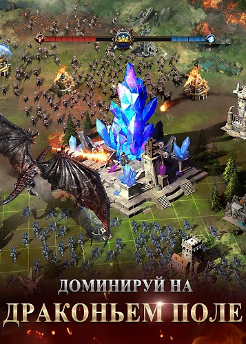 Играй Clash of Kings На ПК 18