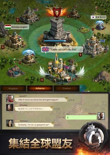 暢玩 Clash of Kings PC版 18