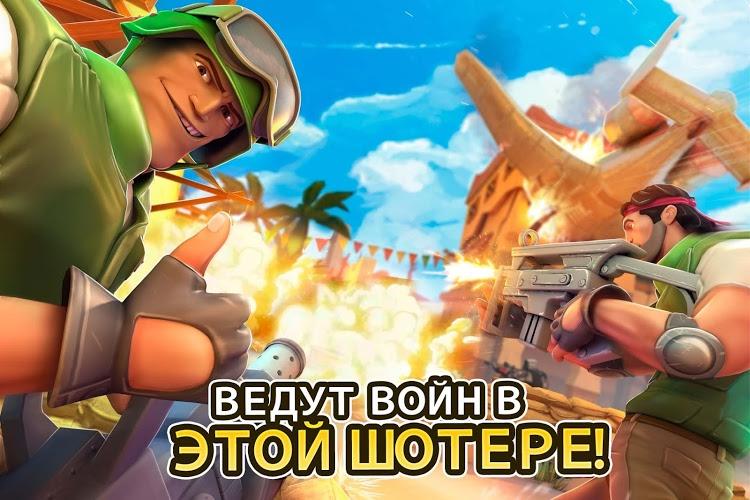 Играй Respawnables — FPS Коммандос Спецна́з На ПК 5