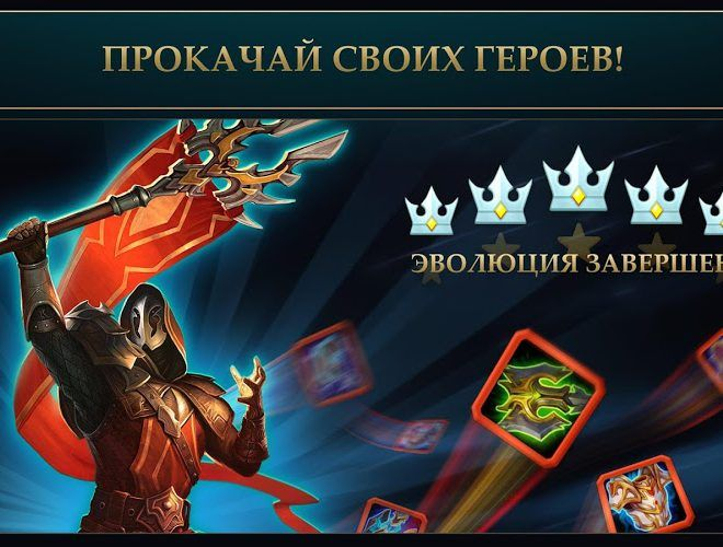 Играй Juggernaut Wars На ПК 21