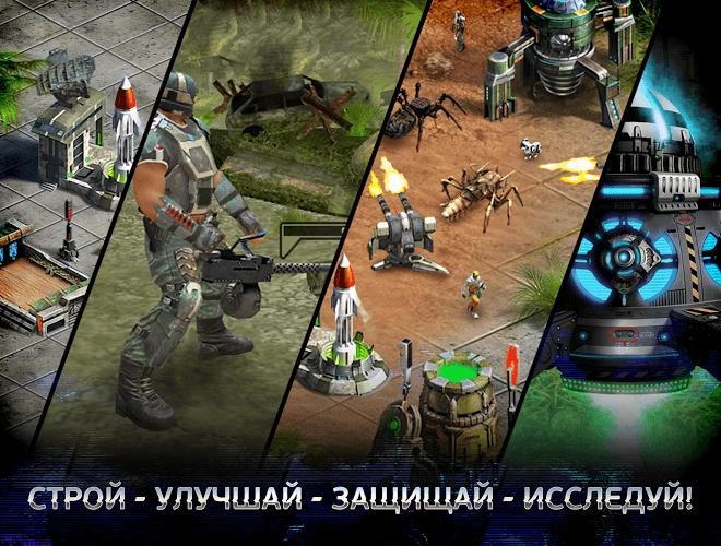 Играй Эволюция Битва за Утопию На ПК 7