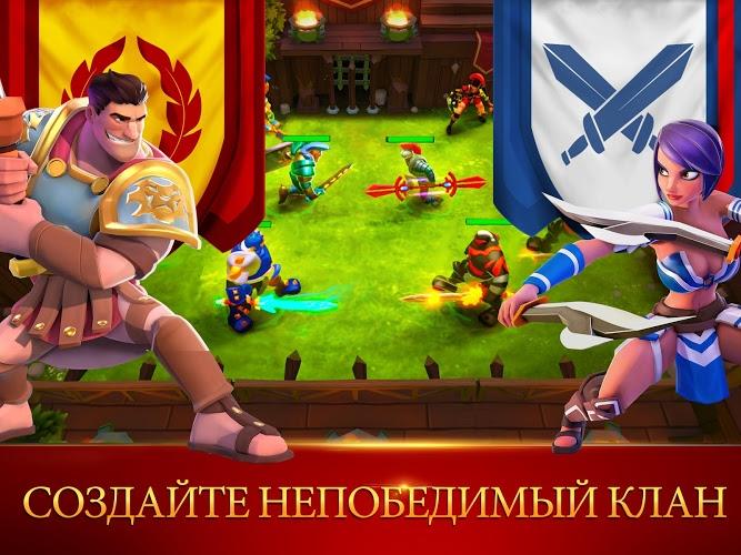 Играй Gladiator Heroes — Гладиаторы герои На ПК 16