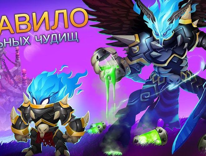 Играй Monster Legends На ПК 15