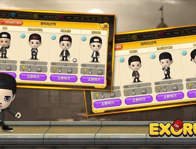 Chơi EXORUN on PC 17