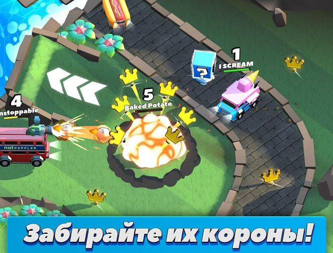 Play Crash of Cars on PC 11