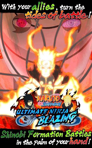 Jouez à  Ultimate Ninja Blazing sur PC 2
