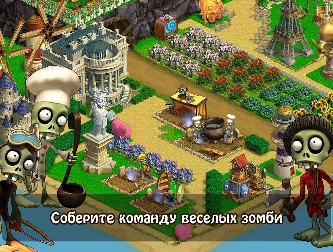 Играй Зомби Ферма На ПК 9
