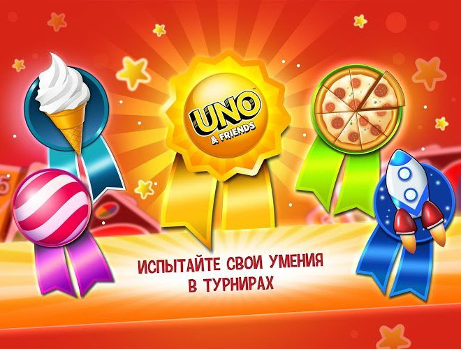 Играй Uno & Friends На ПК 6