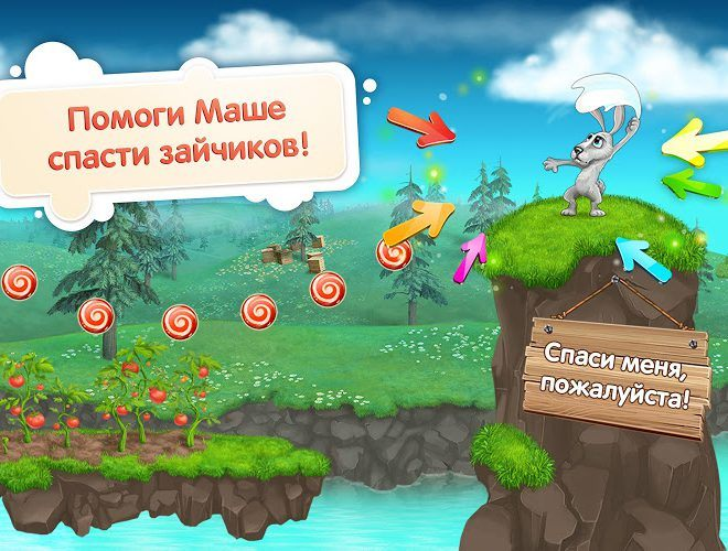 Играй Masha and the Bear На ПК 13