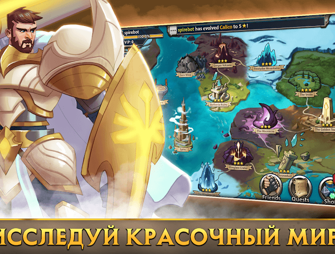 Играй Alliance: Heroes of the Spire На ПК 7