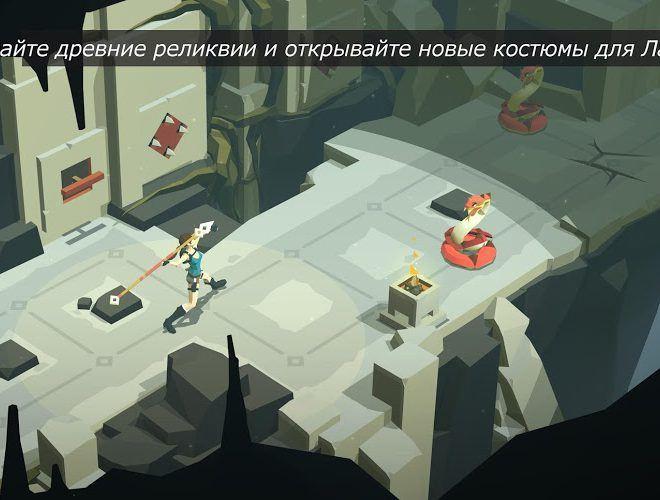Играй Lara Croft GO На ПК 10