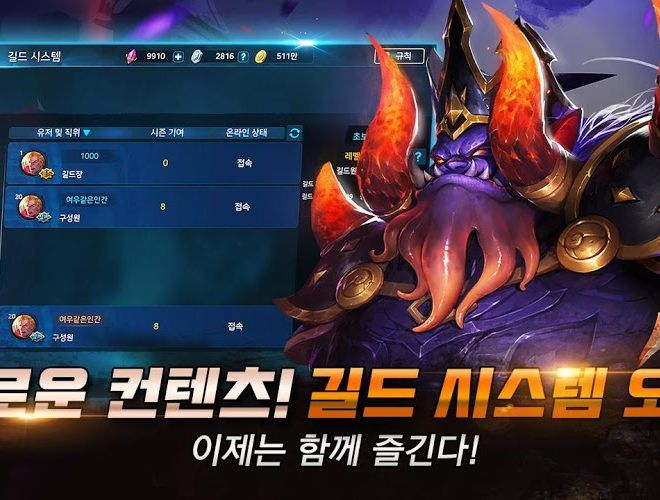 Play AoS Legend on PC 4
