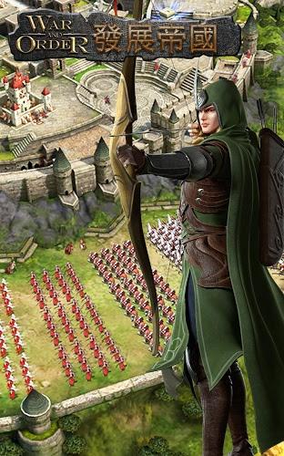 暢玩 War and Order PC版 17