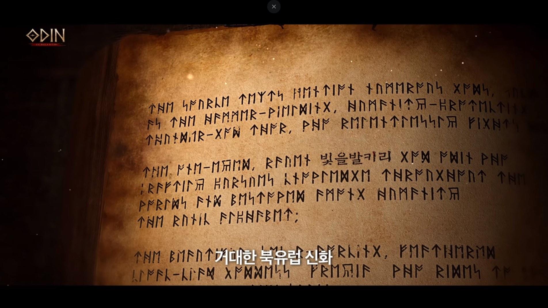 오딘: 발할라 라이징 사전 캐릭터명 선점 일정 공개, 블루스택 앱플레이어와 함께 PC로 즐길 준비도 빠르게 진행해봐요!