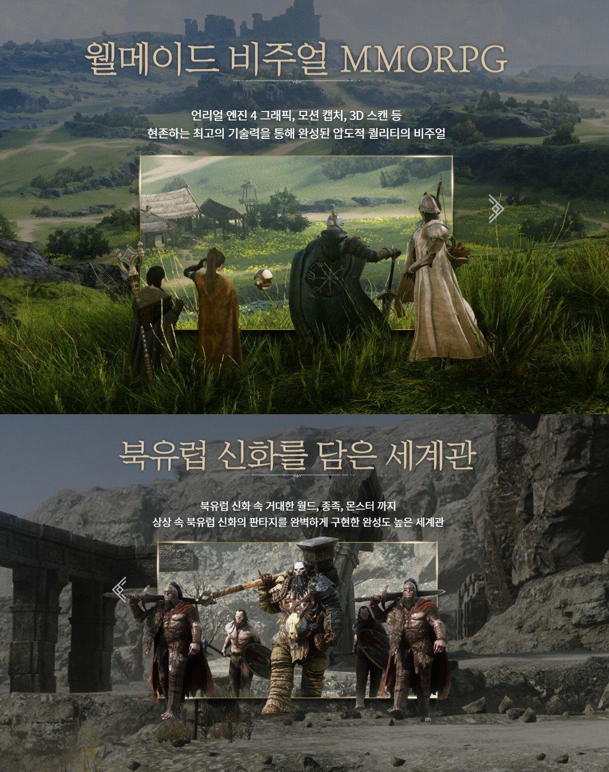 오딘: 발할라 라이징 사전예약 오픈, 블루스택 앱플레이어와 함께 북유럽 신화 속의 세계를 PC에서 탐험해보세요!