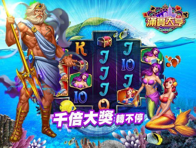 暢玩 ManganDahen Casino PC版 12