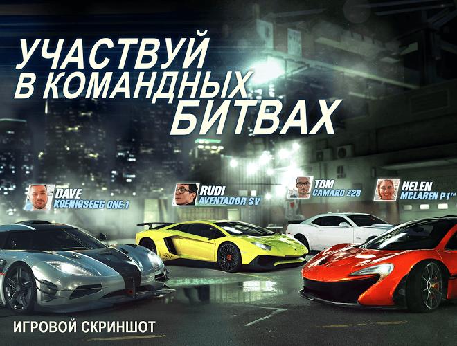 Играй CSR Racing 2 on pc 11