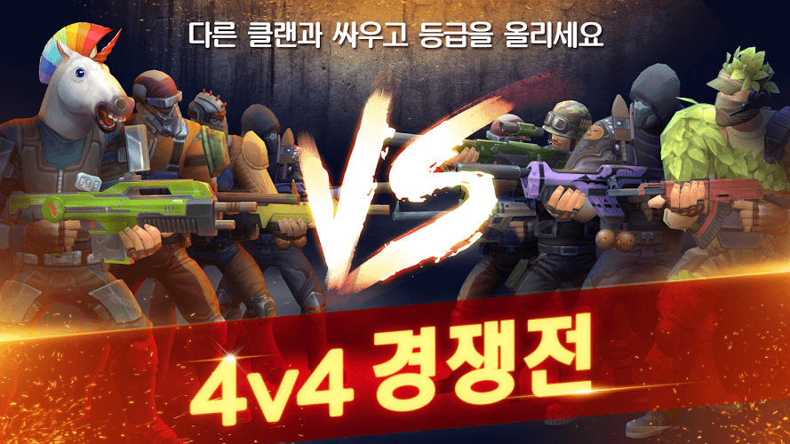 즐겨보세요 Guns of Boom on PC 4