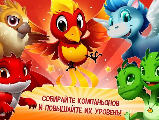 Играй Uno & Friends На ПК 11