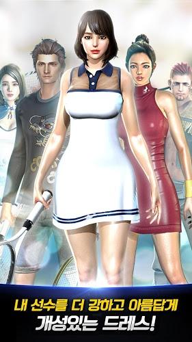 즐겨보세요 Superstars Tennis for Kakao on PC 6