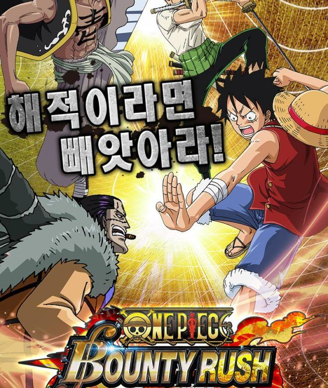 Play ONE PIECE Bounty Rush on PC 2