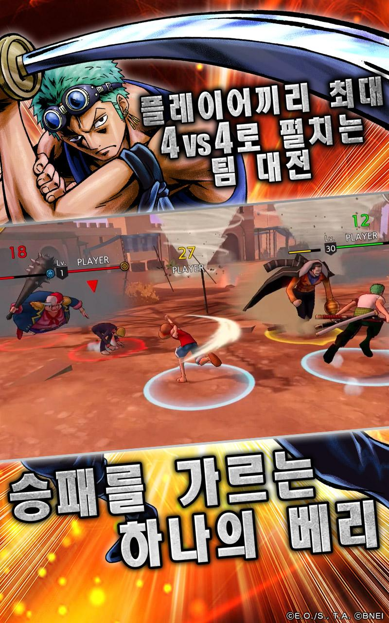 download one piece bounty rush on pc with bluestacks