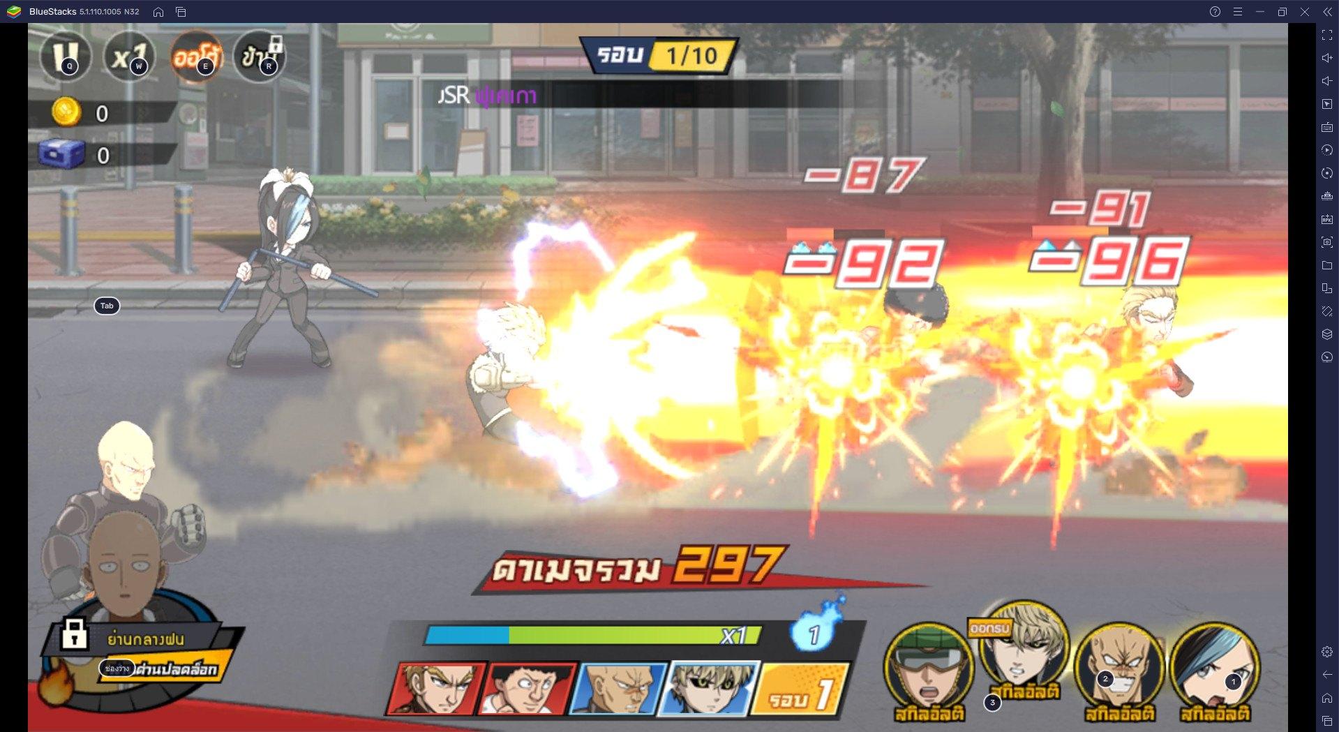 เทคนิคการจัดทีม One Punch Man: The Strongest
