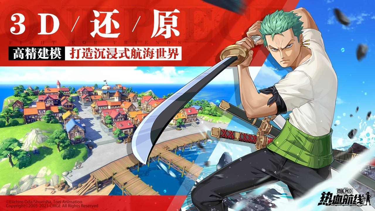 RPG Mobile, One Piece Fighting Path Telah Hadir!