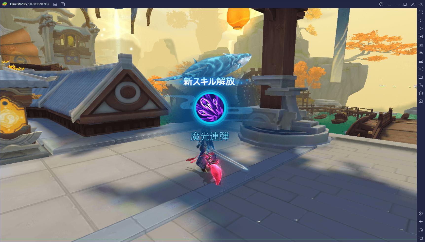BlueStacksを使ってPCで『お願い、強くなりたい!』を遊ぼう