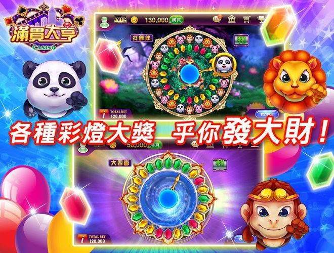 暢玩 ManganDahen Casino PC版 11
