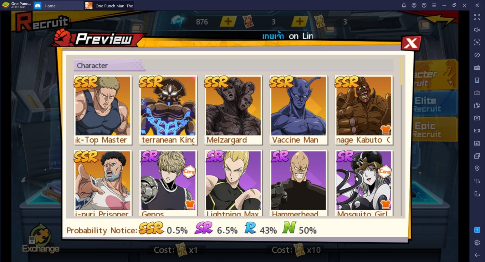 Tìm hiểu hệ thống siêu anh hùng trong One Punch Man: The Strongest