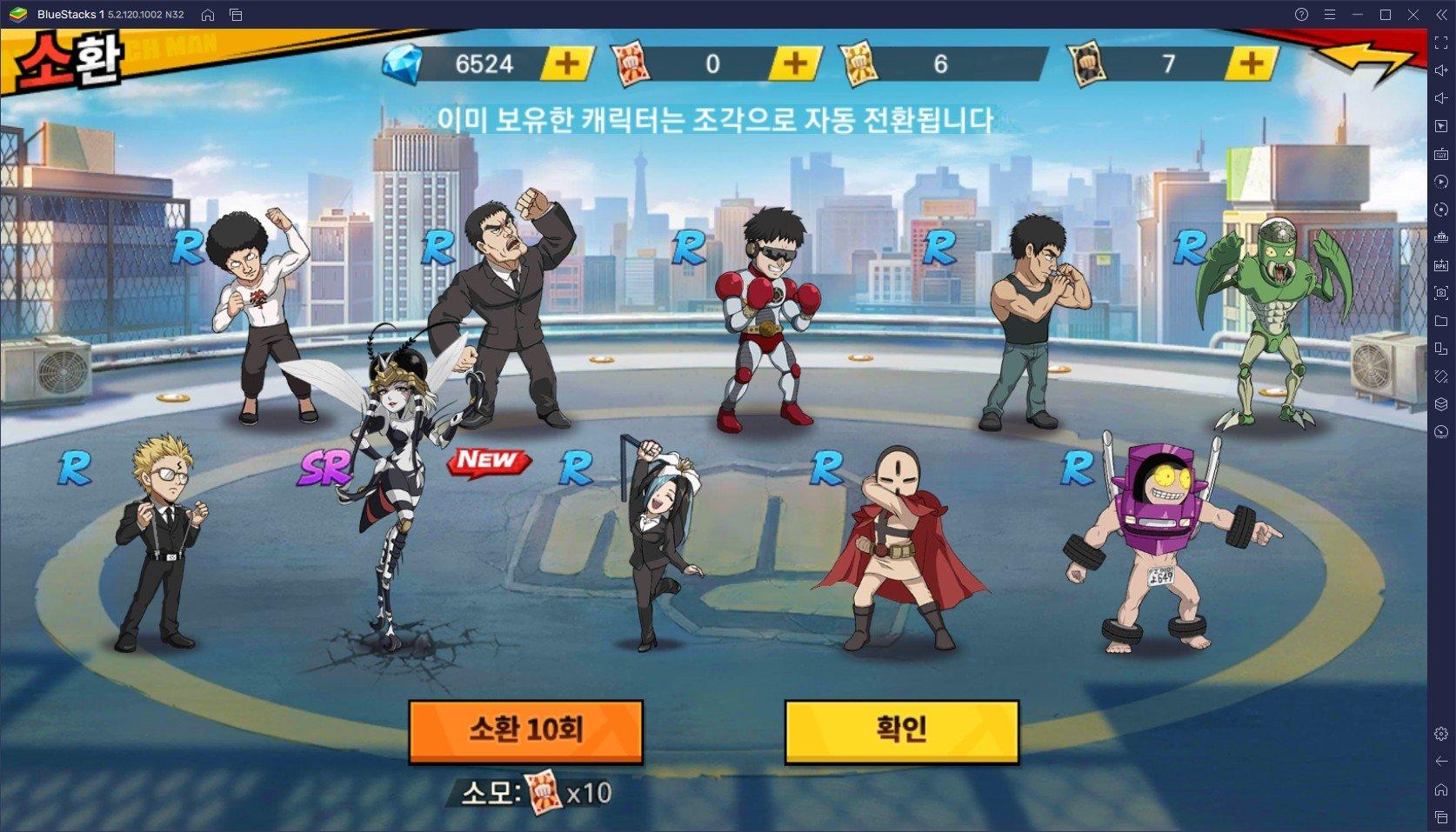 원펀맨 최강의 남자에 드디어 좀비맨 등장, 새롭게 등장한 핵심 캐릭터를 블루스택에서 확인해보세요!