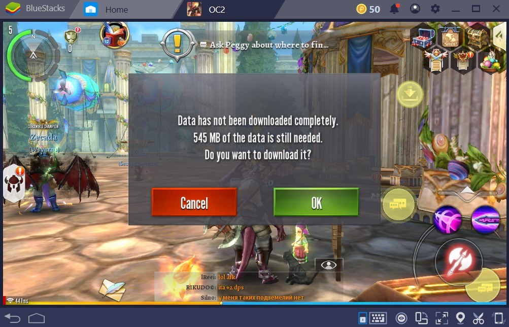 Order & Chaos 2: 3D MMO RPG Tips and Tricks