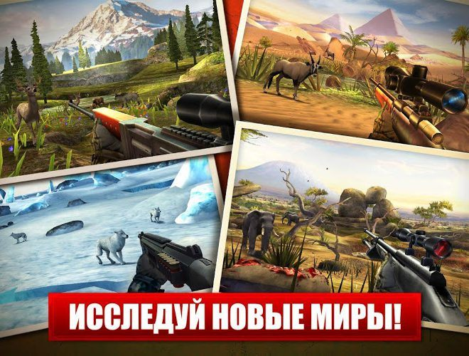 Играй Deer Hunter 2014 На ПК 9