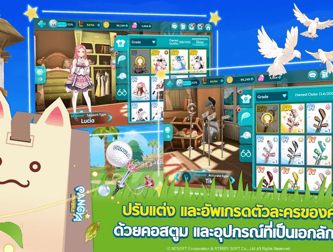 เล่น PANGYA Mobile on PC 4