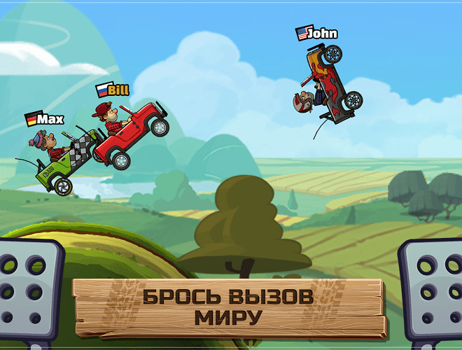 Играй Hill Climb Racing 2 На ПК 11
