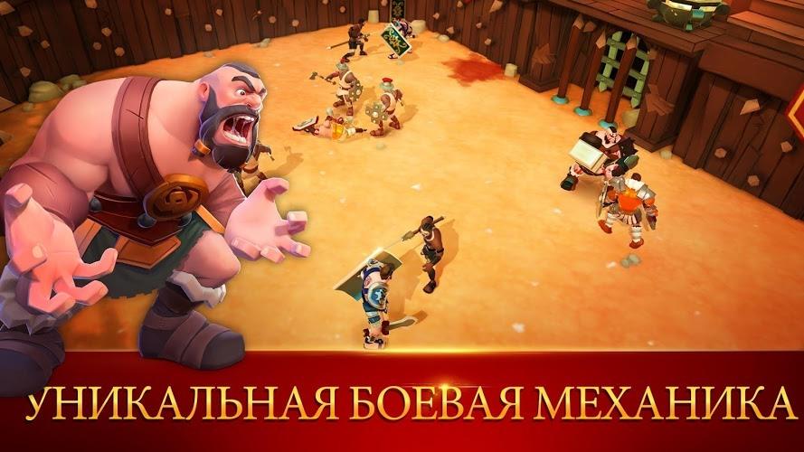 Играй Gladiator Heroes — Гладиаторы герои На ПК 4