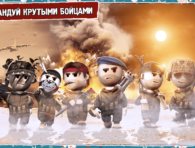 Играй Pocket Troops На ПК 8