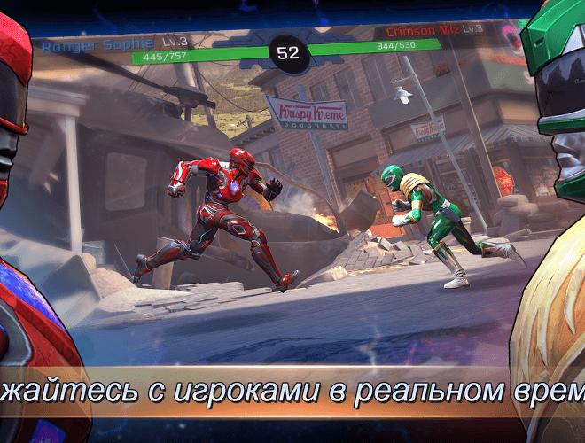 Играй Power Rangers: Legacy Wars На ПК 2