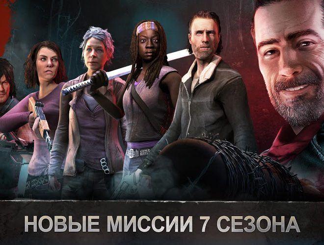 Играй The Walking Dead No Man's Land На ПК 3