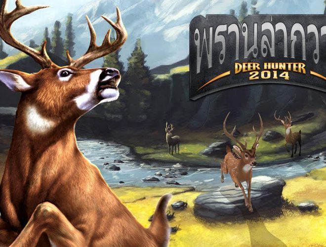 เล่น Deer Hunter 2014 on PC 7