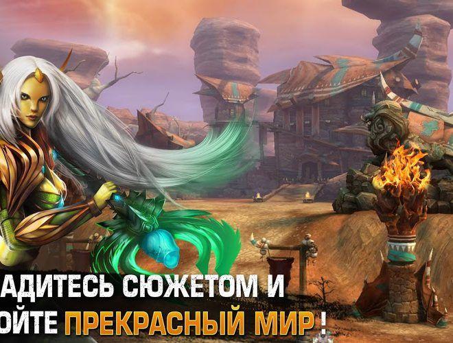 Играй Order & Chaos 2: Redemption На ПК 13