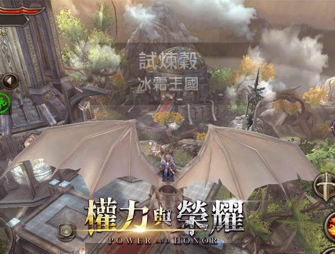 暢玩 權力與榮耀-多國紛爭MMO PC版 20