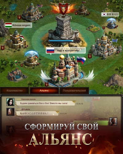 Читы на clash of kings на компьютер