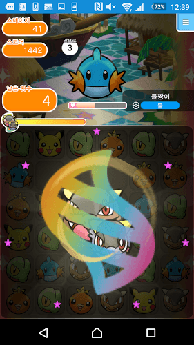 즐겨보세요 Pokemon Shuffle Mobile on pc 7