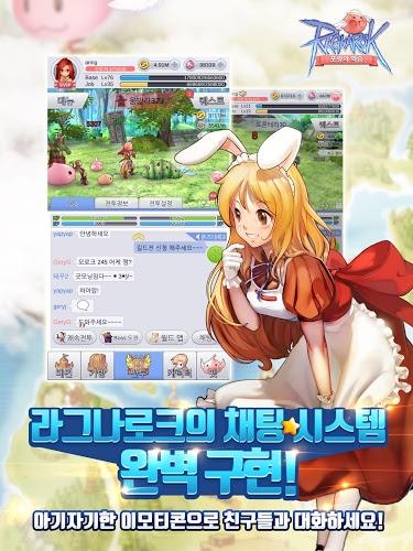 즐겨보세요 라그나로크: 포링의 역습 on PC 3