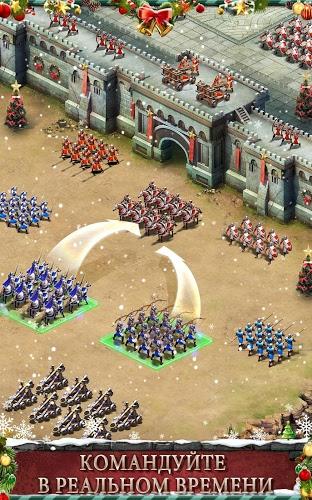 Играй Empire War: Age of Heroes На ПК 16