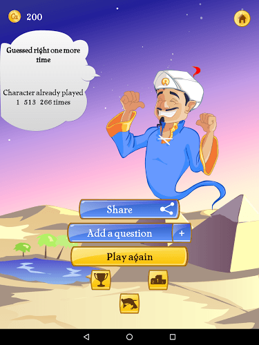 Play Akinator the Genie on PC 23